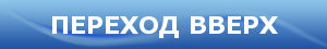видео уроки смотреть заказать купить ндс прибыль рсв-1