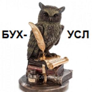 аудит бухгалтерские услуги 1с Бухгалтерия 8.3 ведение учета обучение 1с