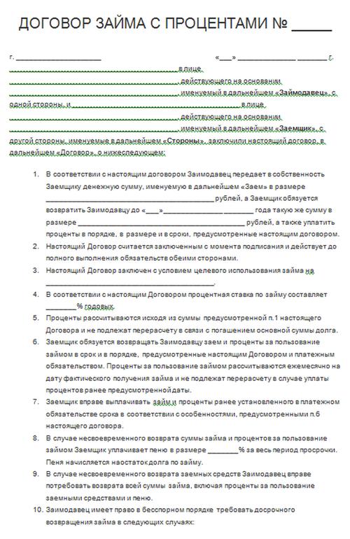ведение бухгалтерского учета консультации подготовка отчетности экспресс-проверка учета москва 8-916-252-57-10