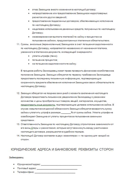ведение бухгалтерского учета консультации подготовка отчетности экспресс-проверка учета люберцы жулебино 8-916-252-57-10