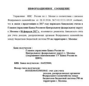 аудит сопровождение восстановление обучение 1с 8-916-252-57-10 Галина Курченко