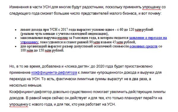 обучение 1с Бухгалтерия 8.3 в офисе, по Skype 8-916-252-57-10 Галина Курченко