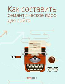 частный бухгалтер Чехов 8-916-252-57-10 восстановление учета, курсы бухгалтерского учета