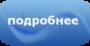 Форма ОН0003 для НКО